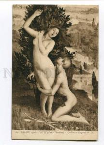 257519 NUDE Apollo Daphne by Paul-Theodose PETIT Vintage SALON