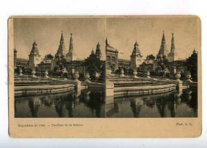 233085 FRANCE PARIS Exposition 1900 y Russian pavilion Stereo