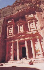 Petra The Treasury Jordan Arabic 1980s Postcard