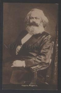118133 Karl MARX German POLITICIAN philosopher Old PHOTO RARE