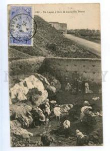 172348 MAROC Un Lavoir a l'eau de source In Touta Old postcard