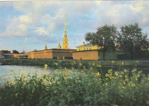 Russia Leningrad The Peter & Paul Fortress