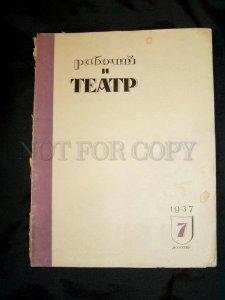 104350 Worker & Theatre USSR MAGAZINE 1937 AVANT-GARDE Photos