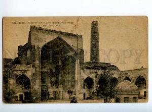 235824 Uzbekistan SAMARKAND Madrasah Shir-Dor 1918 year Sherer