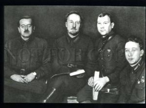 136718 PODVOISKY Russian revolutionary UNSZLICHT Bolshevik Old