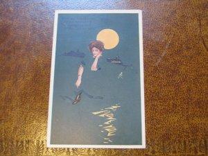 Fadeaway Postcard - Woman - Poem Gibson Art Company - When you look like that..