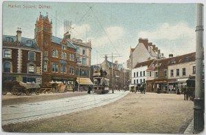 Old Divided Back DVB Postcard Market Square Dover, Delaware No.993 Unused
