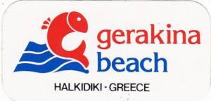GREECE HALKIDIKI GERAKINA BEACH HOTEL VINTAGE LUGGAGE LABEL