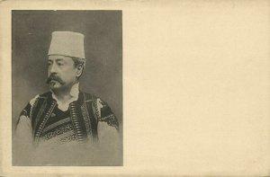 albania, Prince Wilhelm of Wied, Vidi I (1899) Postcard
