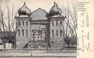 Judaic, Jewish Synagogue Post Card Temple Israel Rockaway Beach, Long Island,...