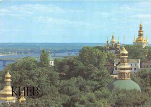 B83740   kiev ukraine
