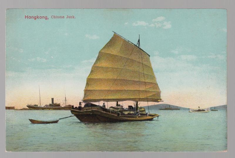 Mint  China picture color  Postcard Chinese Junk Ship in Hong Kong harbor