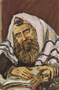 Jewish Rabbi In Prayer, 1972