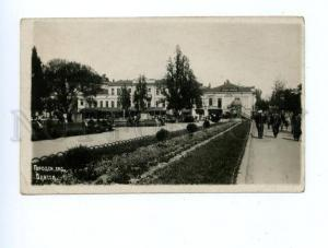147057 Ukraine ODESSA Town Garden Vintage photo postcard