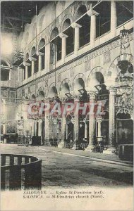Old Postcard Thessaloniki Church St. Dimitrius (nave)