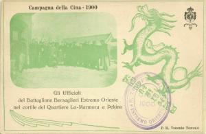 china, BOXER REBELLION, Italian Far East Bersaglieri Officers Peking 1900 Green