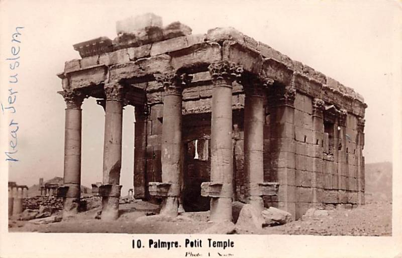 Palmyer, Syria Postcard, Syrie Turquie, Postale, Universelle, Carte Petit Tem...