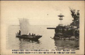 Japan Lighthouse - Where? c1910 Postcard