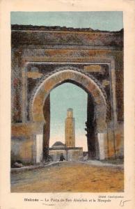 Morocco Meknes La Porte de Ben Abdallah et la Mosquee