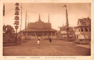 Camodge Cambodia, Cambodge Vue de la our de Palais royal du Cambodge Camodge ...