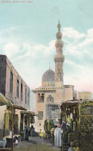 CAIRO , EGYPT , 00-10s ; Mosk Kait Bey