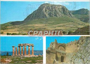 Postcard Modern Greece The Old Corinth