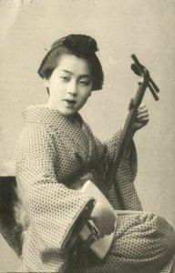 japan, Native Japanese Girl playing Shamisen Instrument (1910s) Postcard