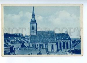 191515 SLOVAKIA BRATISLAVA Church Vintage postcard