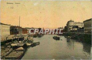 Old Postcard Ukraine