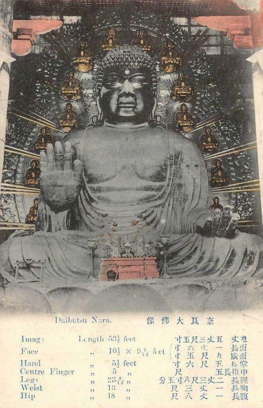 DAIBUTSU NARA Buddha Statue Japan c1910s Hand-Colored Vintage Postcard