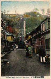 PC CPA YOKOHAMA Stone steps Motomachi JAPAN (a8496)