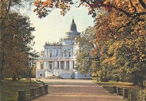 Russia the coasting hill pavilion architecture Postcard