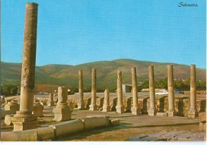 Sebastia, The Basilica, Postcard