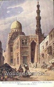 Mosque of Kait Bey Cairo Eqypt Unused