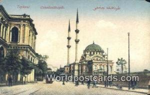 Tophane Constantinople, Turkey Postcard Post Card, Kart Postal, Carte Postale...