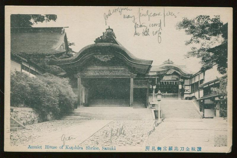 Early Japan Photo Postcard Amulet House of Kotohiro Shrine Sanuki B3967