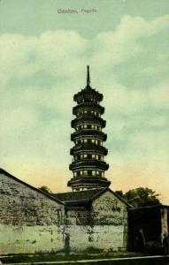 china, CANTON GUANGZHOU 廣州, Unknown Pagoda (1910s) Postcard