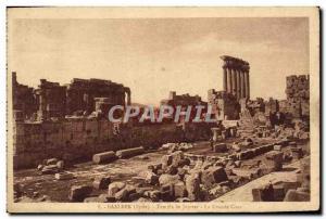 Old Postcard Baalbek Temple of Jupiter's large yard
