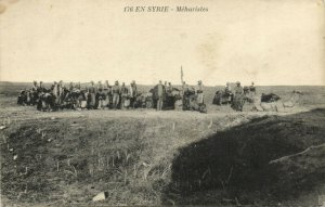 PC CPA SYRIA, MÉHARISTES, Vintage Postcard (b16562)