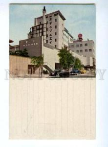 132931 JAPAN HOTEL MARUEI NAGOYA Vintage photo postcard