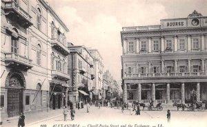 Cherif Pacha Street and the Exchange Alexandria Egypt, Egypte, Africa Unused