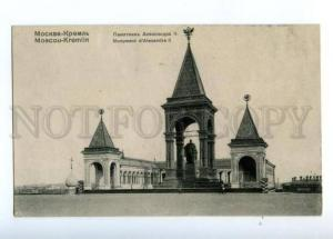 148292 Russia MOSCOW Alexander II Monument KREMLIN OLD PC