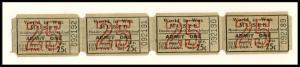 4 Coney Island Tickets, Wax Museum/Musee, Henderson Block, NY/New York