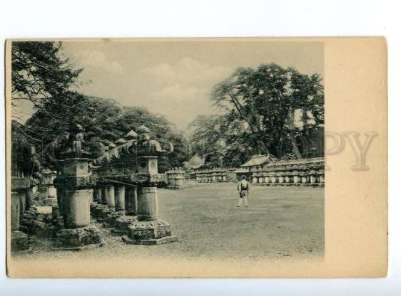 147637 Japan TOKIO Vintage russia St.Eugenie Red Cross Society