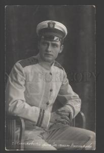 108089 PIOTROWSKI Russian OPERA Star SINGER Role Vintage PHOTO