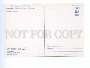 193003 IRAN TEHRAN Mohammad Baqer-e-Sadr highway old postcard