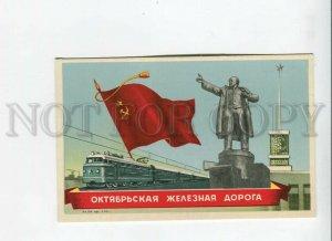 3186429 RUSSIA INVITATION ADVERTISING October 1963 Railroad