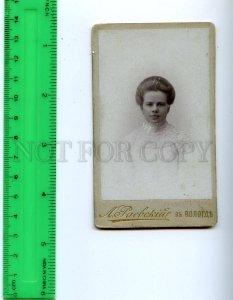 168435 Vologda Russia Lady WHITE Dress Vintage CABINET PHOTO