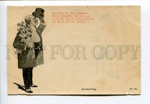 287540 GERMANY HOLD to LIGHT invisible risque girl Vintage postcard