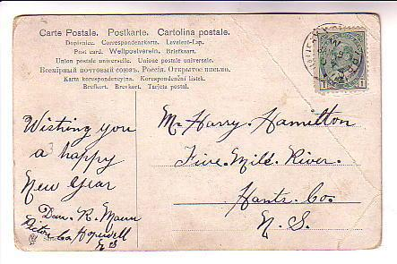 RPO Cancel, Halifax and Sydney 1907,  Woman and Man Drinking Wine, HK&M,
